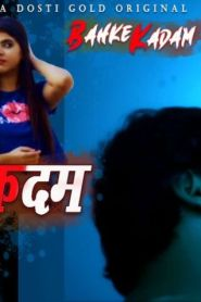 Bahke Kadam (2021) The Cinema Dosti Short Film