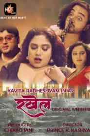 Rakhail (2021) HotMasti Originals Hot Web Series Season 01 Episodes 02