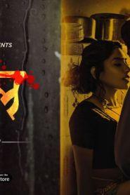 Seal (2021) PrimeShots Short Film