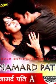 Namard Pati 2021 BoomMovies Originals Hindi Short Film