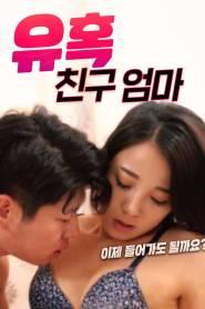 Seduction Friend's mom 2021 Korean Hot Movie