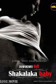 Shakalaka Baby (2021) GoldFlix Originals Telugu Hot Movie
