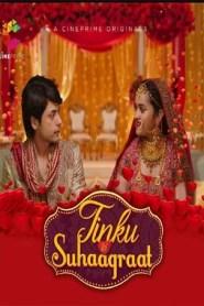 Tinku Ki Suhaagraat (2021) Cineprime Originals Hot Short Films