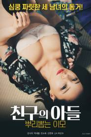 Watch Aunt Uprooting Your Friend's Son 2021 Korean Movie