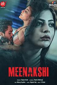 Meenakshi 2021 ETWorld Hindi Short Film