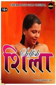Selfish Sheila 2021 CinemaDosti Originals Hindi Short Film