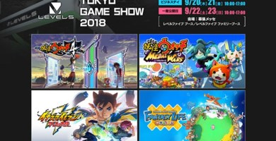 Level 5 Tokyo Game Show 2018