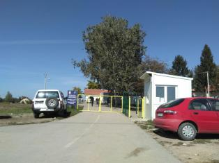 Subotica camp entry