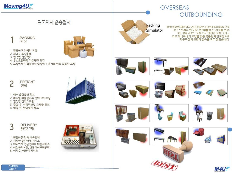 korea3