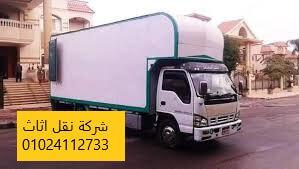 شركة نقل اثاث في العاصمة الإدارية