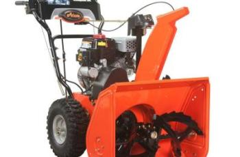 2014 Ariens Compact 24