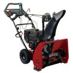 The Best Single Stage Snow Thrower For You! Fall 2019 13