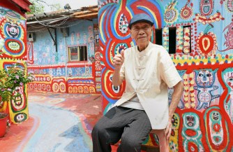 Le Rainbow Village de papi Huang Yung-Fu à Taiwan