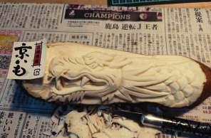 mukimono-japon-legumes-sculptes-11