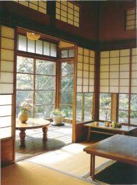 AMBIANCE JAPONNAISE - MOVING TAHITI (14)