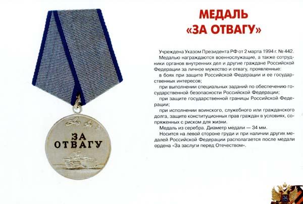 Стариков Иван Евдокимович Родился 31 мая 1923 году в