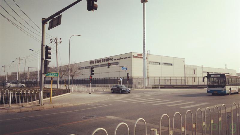 北京亦庄保税物流中心1
