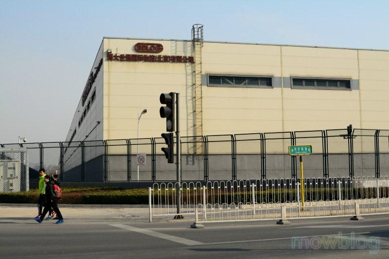 北京亦庄保税物流中心2