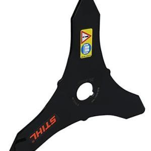 Brush knife 250mm (3b)