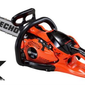 "ECHO CS 2511WES 12"" CHAINSAW"