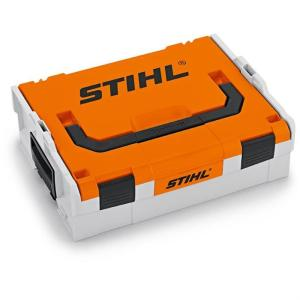 Battery and accessory storage box