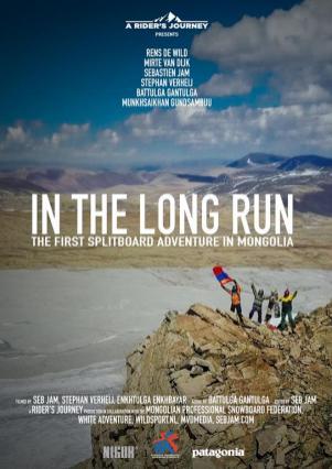 skimetraje 2017 esqui, cine y montaña (10) (Copy)