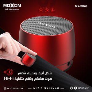MX-SK03-EDITED