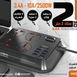 MX-ST06 (2)