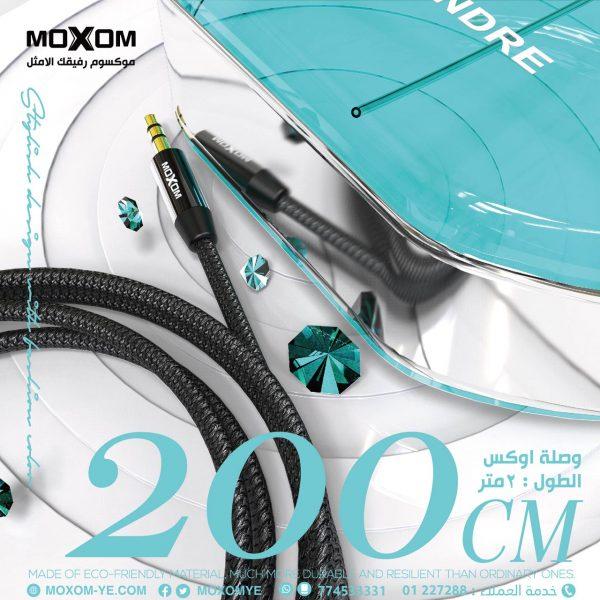MX-AX14-(16)