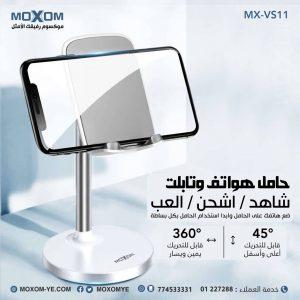 MX-VS11
