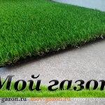 Искусственная трава как натуральная