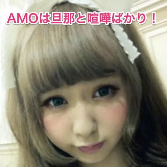 「AMO_画像」の検索結果_-_Yahoo_検索(画像)