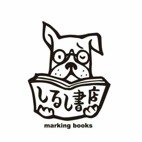 marking-store