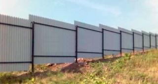 Instalace plotu se sklonem
