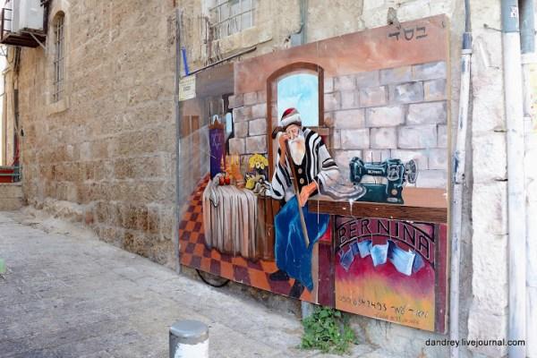 Кому и сколько подает Бог?! Часть 1 | Мой Израиль