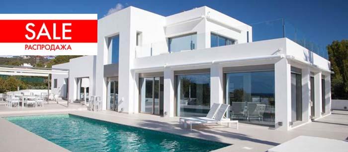 Особенности покупки залоговой недвижимости на Кипре