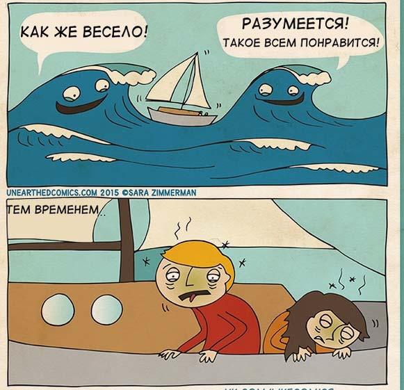 как избавиться от укачивания морской болезни путешествии Кипр