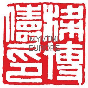 Leung Bok To de Wing CHun