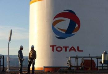 Total-divests-Nigerian-onshore-assets-530x353