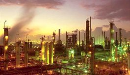 Uganda: Saipem Clears Hurdle for Refinery