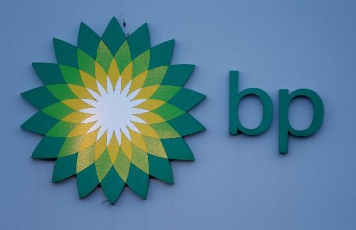 File photograph shows a sign is outside BP's North Sea Headquarters in Aberdeen