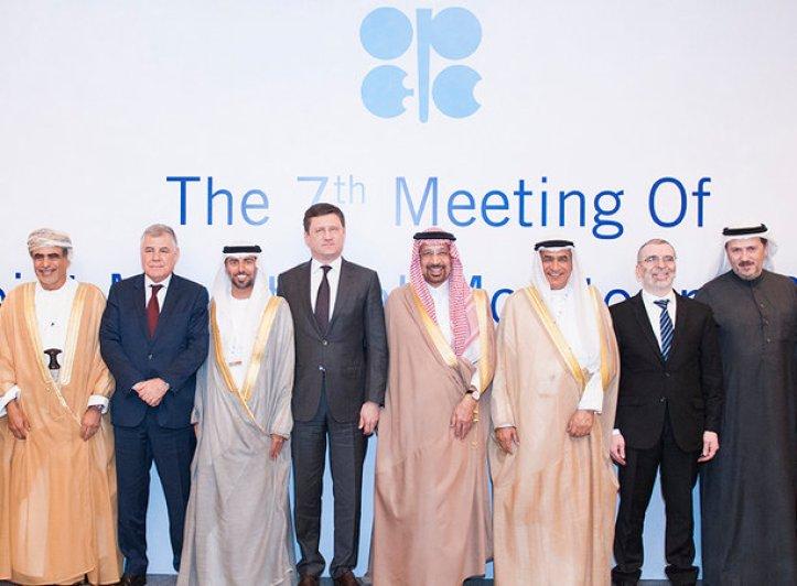 OPEC_meeting_opec