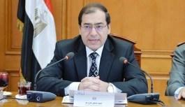 Egypt: Govt invites bids for ten offshore blocks in Red Sea