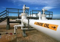 Africa Oil & Gas: Libya Seeks Reconciliation With Oil Conference
