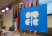 "Global Oil & Gas: ""OPEC Plus or OPEC Minus?"" – Bloomberg"
