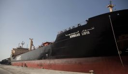 Africa Oil & Gas: Libya declares force majeure