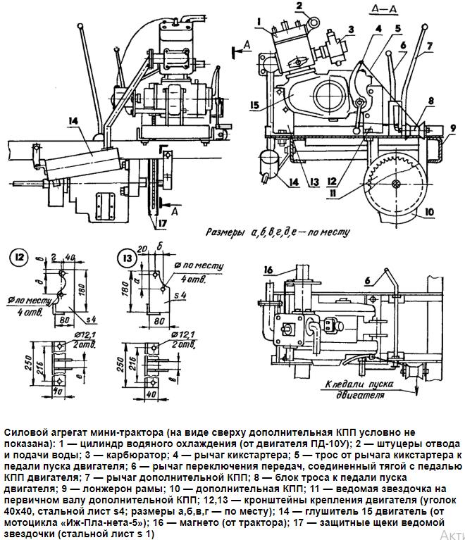 Двигатель минитрактора чертеж