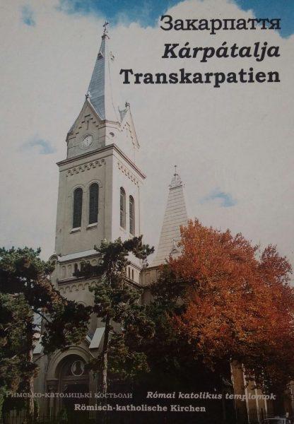 torpedó templom)