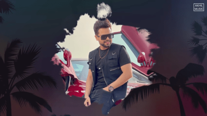 Perfect Ft. Akhil MP3 Song Download