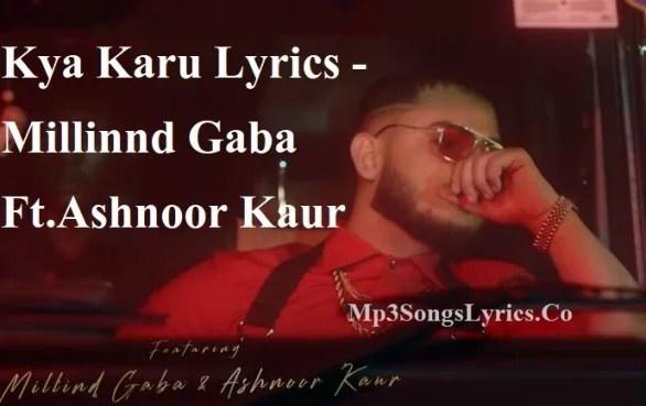 Kya Karu Lyrics - Millinnd Gaba Ft.Ashnoor Kaur